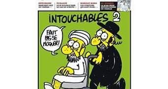 Журнал у Франції опублікував карикатуру на Мухаммеда