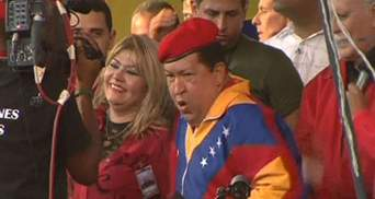 Уго Чавес напередодні виборів видасть книгу мемуарів