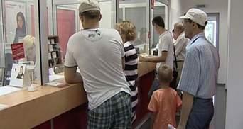 Банки обіцяють зниження комісійних за безготівкові розрахунки