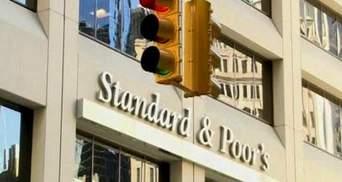 S&P погіршило прогнози для країн Азійсько-Тихоокеанського регіону
