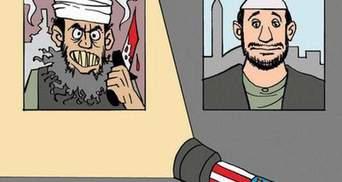 Єгипетська газета відповіла насмішкою на карикатуру на Мухаммеда (Фото)