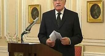 Чеського президента розстріляли з іграшкового пістолета
