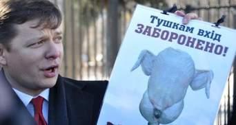 """Міжпартійні міграції народних депутатів. """"Тушки"""" з Ради шостого скликання"""