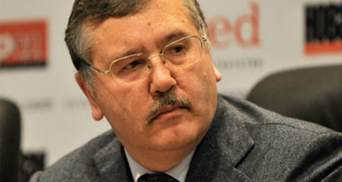 """Гриценко: """"Харківські угоди"""" будуть розірвані"""