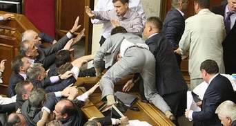 Украинские парламентарии едут в Москву сыграть в мини-футбол, теннис и шахматы