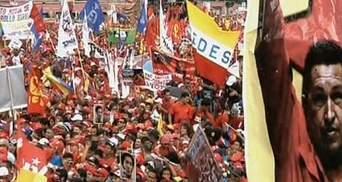 Завтра у Венесуелі відбудуться президентські вибори