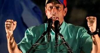 У Венесуелі відбуваються напружені президентські перегони