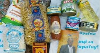 Брат Ющенка роздавав продовольчі пайки у своєму окрузі (Фото, відео)