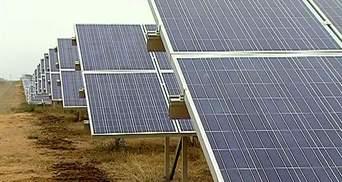 ЄБРР дає Україні кредит на будівництво сонячної електростанції