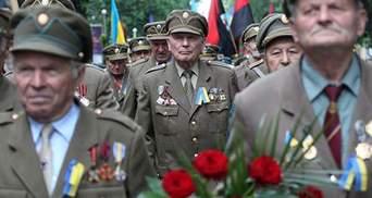 К 70-летию УПА львовские ветераны получат по 500 гривен