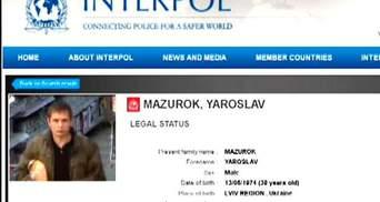 Интерпол объявил Ярослава Мазурка в розыск