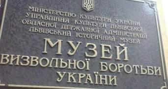 К 70 годовщине УПА во Львове открыли музей освободительной борьбы (Фото)