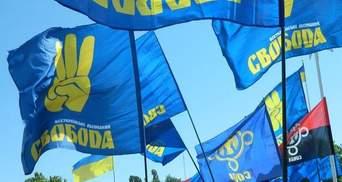 Полтавских свободовцев не пускают в Киев