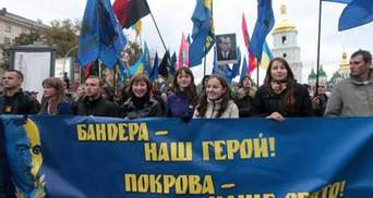 Свободовцы перекрыли трассу Киев-Чоп