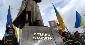 На Тернопольщине откроют памятник Бандере