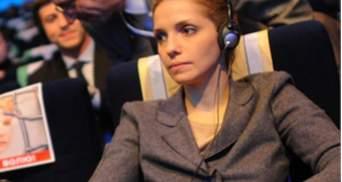 В Италии дочь Тимошенко получила для мамы премию Бонифация VIII