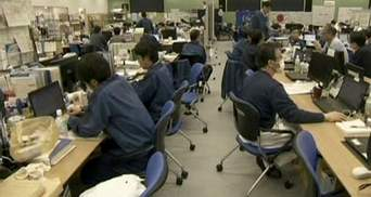 Япония и МАГАТЭ создают научный центр в Фукусиме