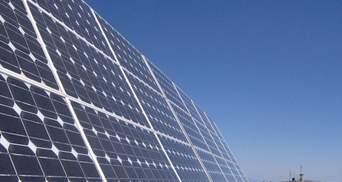 Німецький концерн Siemens відмовився від виробництва сонячних батарей
