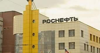 """""""Роснефть"""" домовилася про купівлю 100% ТНК-ВР"""