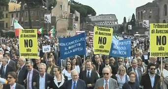 Італійські юристи протестували проти реформ судової системи