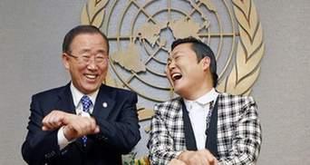 Пан Ги Мун станцевал Gangnam style в ООН