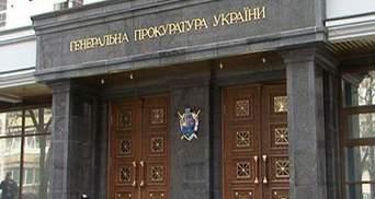 ГПУ висунула Мельниченку звинувачення