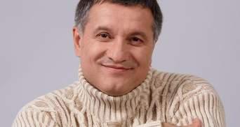 Италия не отдала Авакова Украине