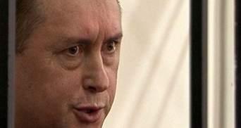 Адвокати Мельниченка вимагатимуть підписки про невиїзд