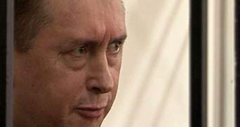 Підсумок дня: Мельниченка не влаштовує звільнення його під заставу