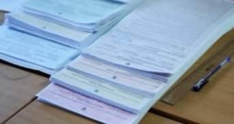 Результаты выборов по мажоритарным спискам во Львовской области на 121 округе