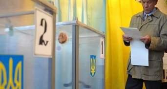 В Черкасской области исчезла председатель ОИК