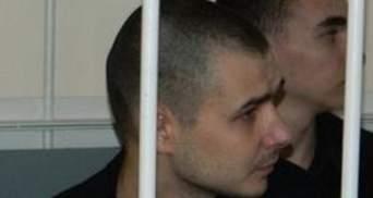 Приговор по делу Оксаны Макар объявят 20 ноября