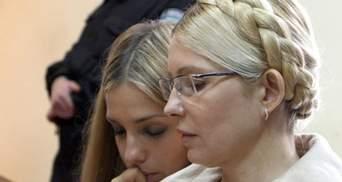Тимошенко не слушает дочь и продолжает голодать