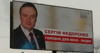 Масажист Азарова програє УДАРівцю