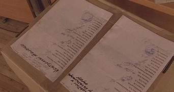 Минюст: ответственность за затягивание расчетов несут члены ОИК
