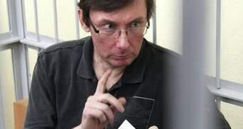 Чарівна паличка-виручалочка ПР називається підкуп виборців, – Луценко