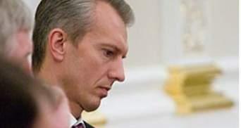 """Президент заменил руководителя наблюдательных советов """"Ощадбанка"""" и """"Укрэксимбанка"""""""