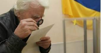 """""""Спільна справа"""": В Україні треба провести перевибори"""