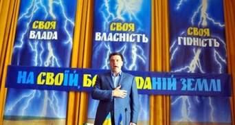 """Євреї США розкритикували співпрацю Тимошенко із """"антисемітською """"Свободою"""""""