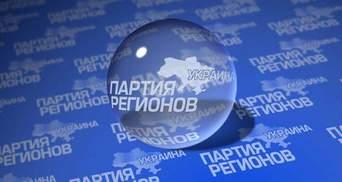 """За 6 років """"регіони"""" втратили майже третину свого електорату на Донбасі"""