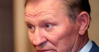 """Кучма каже, що з Мельниченком носяться, """"як дурень з писаною торбою"""""""