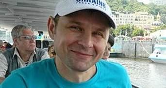 Тіло Ярослава Мазурка в морзі впізнала його дружина