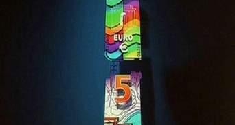 ЄЦБ представив нову банкноту номіналом 5 євро