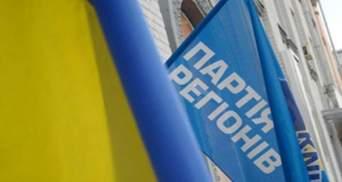 Експерт: Партії регіонів буде нелегко у новому парламенті
