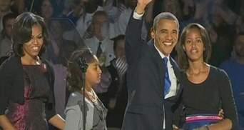 Барак Обама залишається президентом США на другий термін