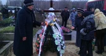 У Києві відбувся похорон Ярослава Мазурка (Фото)