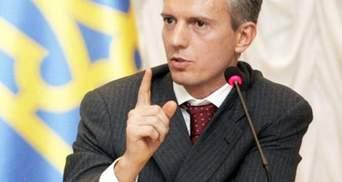 Вступление Украины в Таможенный союз Хорошковский назвал незаконным
