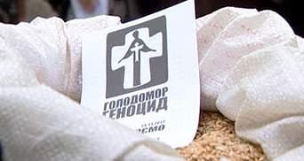 В память о жертвах Голодомора киевляне собирали зерна