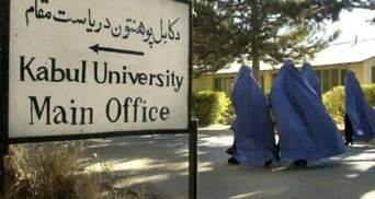 В Афганістані закрили основні університети через бійки студентів