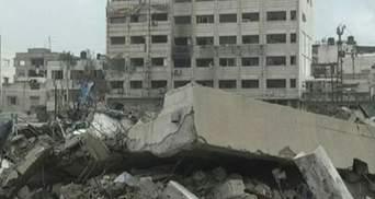 Збитки від операції ізраїльтян в секторі Газа перевищили мільярд доларів